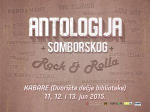antologija somborskog rocka